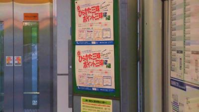 f:id:kabutoyama-tigers:20150423154426j:image