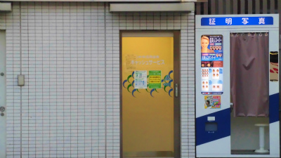 f:id:kabutoyama-tigers:20150423154648j:image