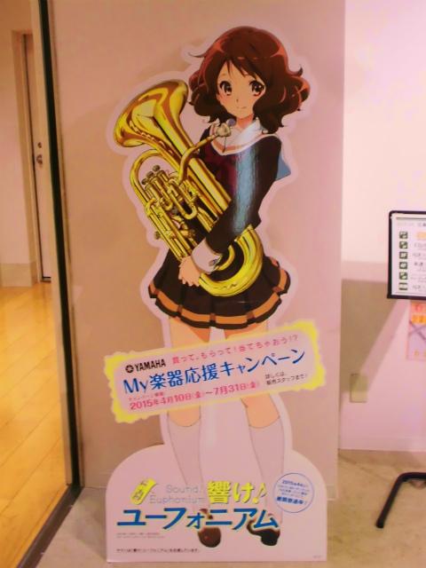 f:id:kabutoyama-tigers:20150426204949j:image