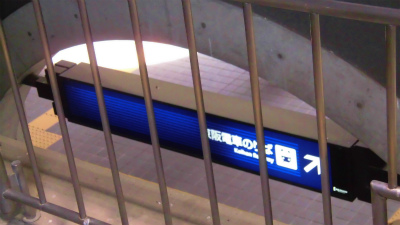 f:id:kabutoyama-tigers:20150501084239j:image