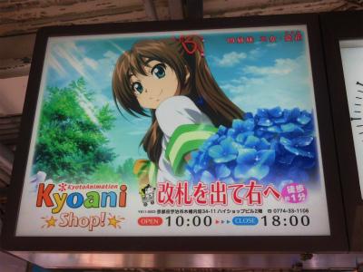 f:id:kabutoyama-tigers:20150501134618j:image