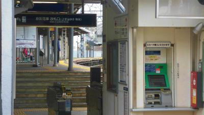 f:id:kabutoyama-tigers:20150507183206j:image