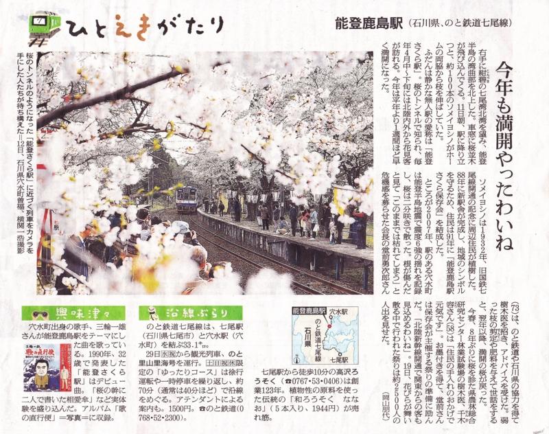 f:id:kabutoyama-tigers:20150515073625j:image