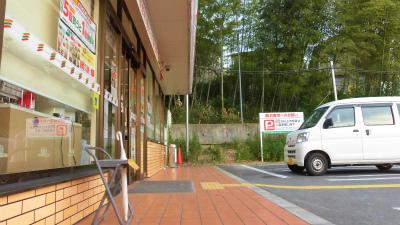 f:id:kabutoyama-tigers:20150517170649j:image