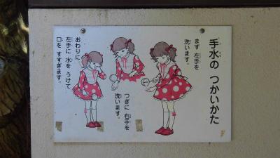 f:id:kabutoyama-tigers:20150521172337j:image