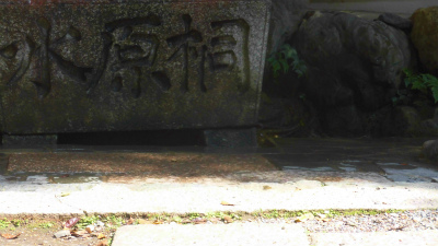 f:id:kabutoyama-tigers:20150521172902j:image
