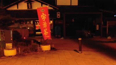 f:id:kabutoyama-tigers:20150524125607j:image