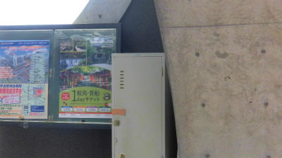 f:id:kabutoyama-tigers:20150529173811j:image