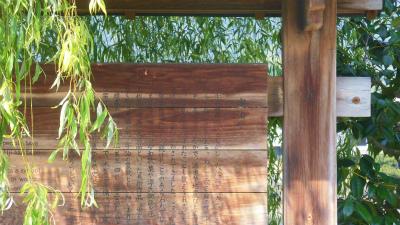 f:id:kabutoyama-tigers:20150529184232j:image