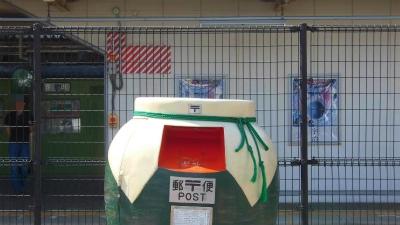 f:id:kabutoyama-tigers:20150529193128j:image
