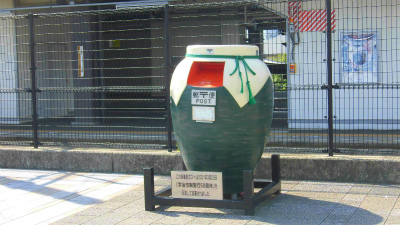 f:id:kabutoyama-tigers:20150529201934j:image