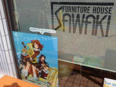 f:id:kabutoyama-tigers:20150602120913j:image:w640