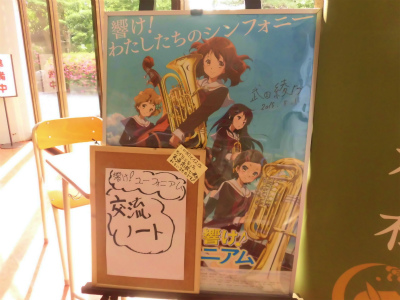 f:id:kabutoyama-tigers:20150602121507j:image:w640