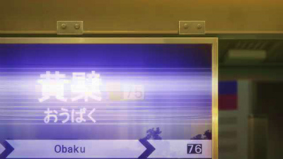 f:id:kabutoyama-tigers:20150620134607j:image