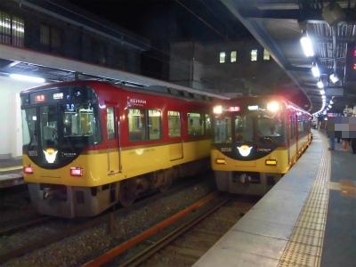 f:id:kabutoyama-tigers:20150620200118j:image:w640