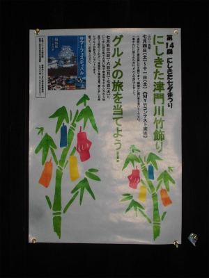f:id:kabutoyama-tigers:20150704071656j:image