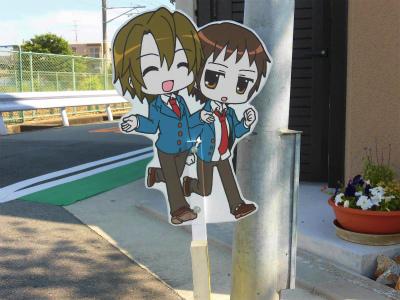 f:id:kabutoyama-tigers:20150704072509j:image