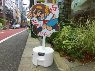 f:id:kabutoyama-tigers:20150704072609j:image