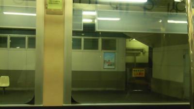 f:id:kabutoyama-tigers:20150705114710j:image