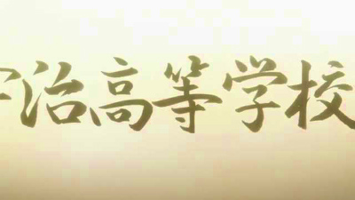f:id:kabutoyama-tigers:20150705173201j:image