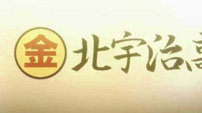 f:id:kabutoyama-tigers:20150705173202j:image