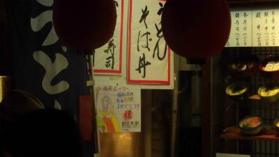 f:id:kabutoyama-tigers:20150721164528j:image