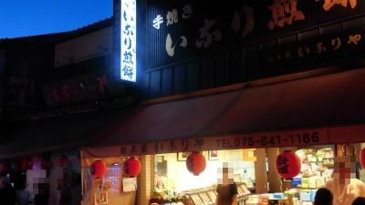 f:id:kabutoyama-tigers:20150721164740j:image