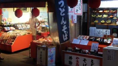 f:id:kabutoyama-tigers:20150721165028j:image