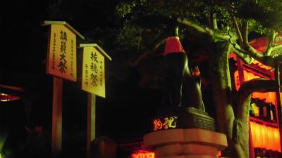 f:id:kabutoyama-tigers:20150721171017j:image