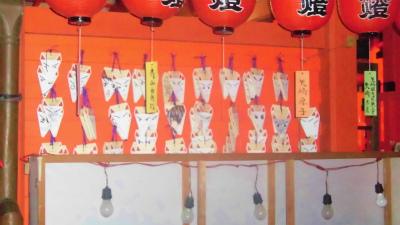 f:id:kabutoyama-tigers:20150721173749j:image