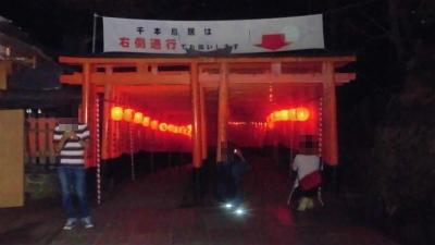 f:id:kabutoyama-tigers:20150721174000j:image