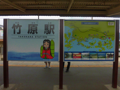 f:id:kabutoyama-tigers:20150907181444j:image