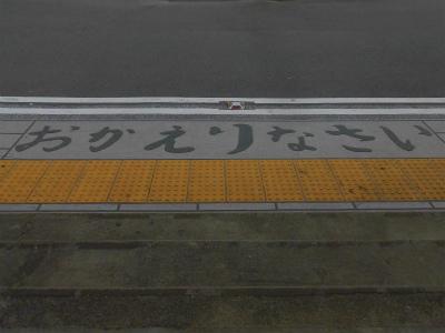 f:id:kabutoyama-tigers:20150908162243j:image