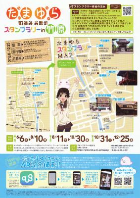 f:id:kabutoyama-tigers:20150908164328j:image:w360