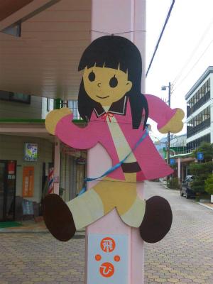f:id:kabutoyama-tigers:20150908170152j:image