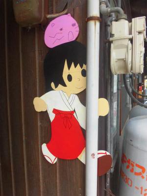 f:id:kabutoyama-tigers:20150908171410j:image