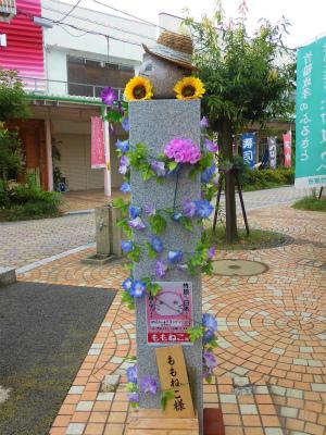 f:id:kabutoyama-tigers:20150908172115j:image