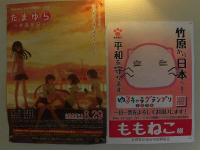 f:id:kabutoyama-tigers:20150908172926j:image