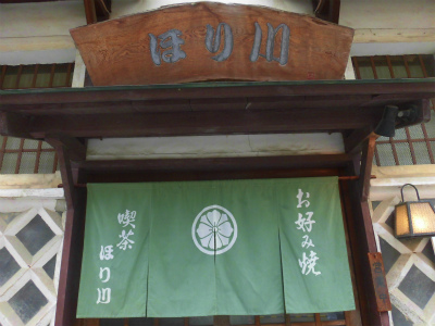 f:id:kabutoyama-tigers:20150908180307j:image