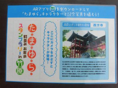 f:id:kabutoyama-tigers:20150920203300j:image