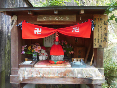 f:id:kabutoyama-tigers:20150920205344j:image
