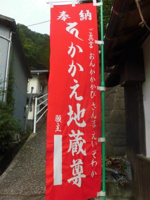 f:id:kabutoyama-tigers:20150920210208j:image