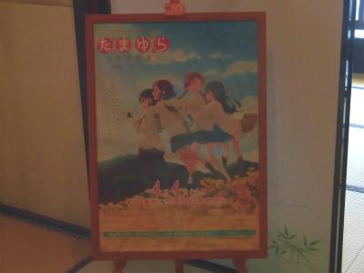 f:id:kabutoyama-tigers:20150926042906j:image
