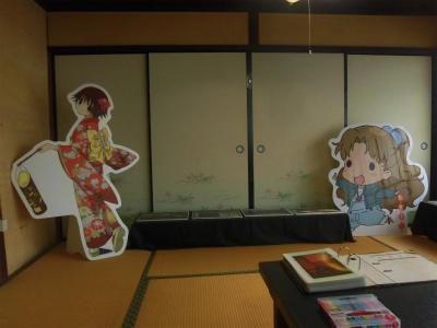 f:id:kabutoyama-tigers:20150926042908j:image