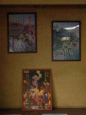 f:id:kabutoyama-tigers:20150926043240j:image
