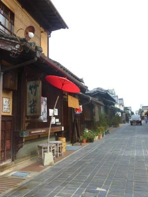 f:id:kabutoyama-tigers:20150926045841j:image