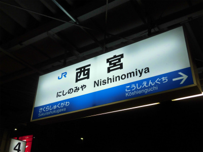 f:id:kabutoyama-tigers:20150926061605j:image