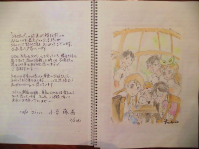f:id:kabutoyama-tigers:20150927040512j:image