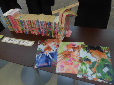 f:id:kabutoyama-tigers:20150927045119j:image