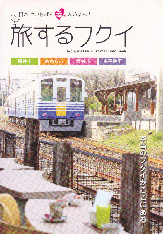f:id:kabutoyama-tigers:20150927050412j:image